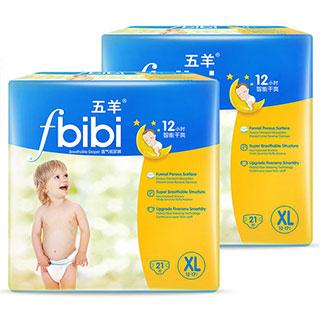 〈两包装〉五羊fbibi 智能干爽婴儿纸尿裤 三码可选