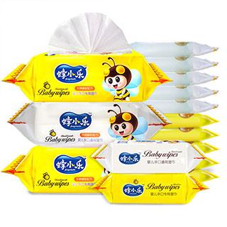 【特惠15包】婴儿湿巾80*3+10*10+25*2