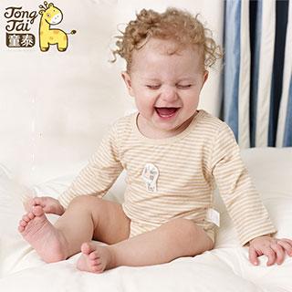 【童泰】纯棉夏季婴儿长袖连体衣