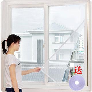 可裁剪防蚊窗纱130cm*150cm送魔术贴