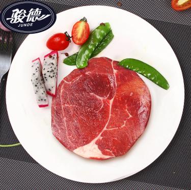 澳洲家庭牛排套餐团购新鲜牛肉菲力黑椒10片