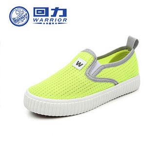 回力 童鞋儿童网鞋