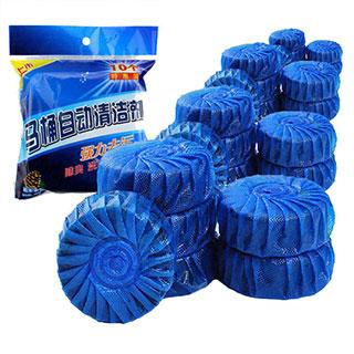 60个装蓝泡泡洁厕宝清洁厕灵剂
