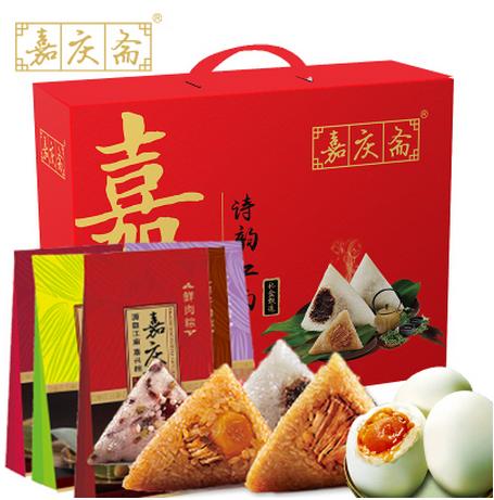 嘉庆斋粽子礼盒嘉兴蛋黄鲜肉粽豆沙真空粽子组合送鸭蛋
