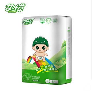 艾叶草婴儿纸尿裤瞬吸透气新生儿尿不湿体验装S10片