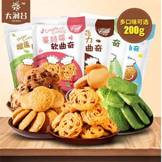 大润谷蔓越莓曲奇饼干原味/巧克力味200g