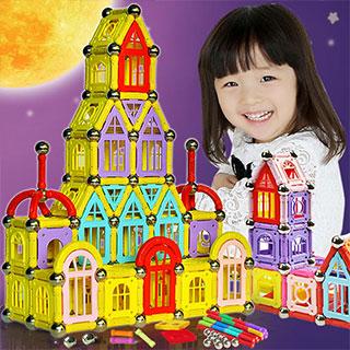 189件磁力棒儿童益智玩具片磁性铁拼装