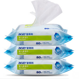 爱得利婴儿卫生湿巾3连包特惠装
