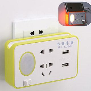 【夜灯+usb充电+手机凹槽】