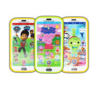 儿童可触屏音乐婴幼儿早教机益智玩具电话