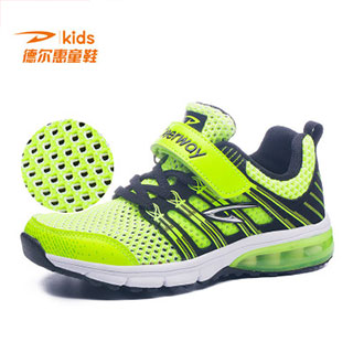 德尔惠 男童透气网鞋气垫运动鞋