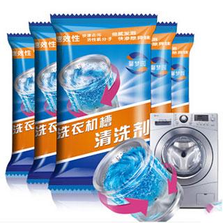 洗衣机清洗剂除垢滚筒全自动内筒洗衣机槽清洁剂450g/盒