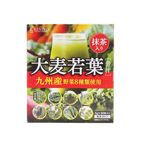 KENSYO大麦若叶青汁30袋 2盒