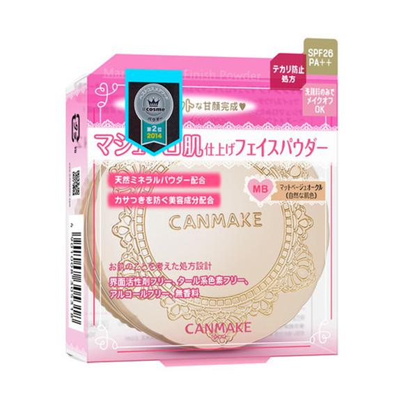 Canmake井田控油定妆遮瑕蜜粉饼10g