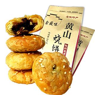 鑫薇味黄山烧饼20个梅干菜扣肉金华酥饼