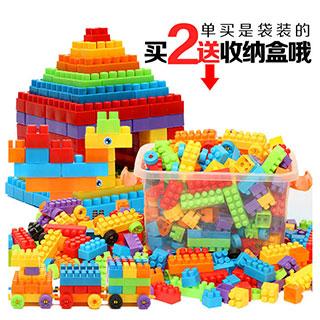 【拍2送收纳箱】80粒袋装儿童早教百变颗粒构建积木玩具
