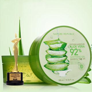 韩国自然共和国芦荟胶淡印补水保湿正品