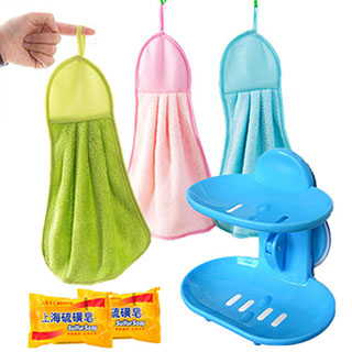 【超值卫浴6套装】3条纯色擦手巾+1个双层肥皂架+2块上海肥皂