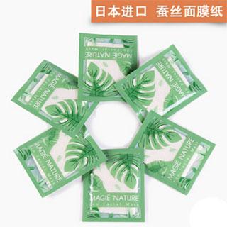 日本384蚕丝面膜纸一次性DIY纸膜10片