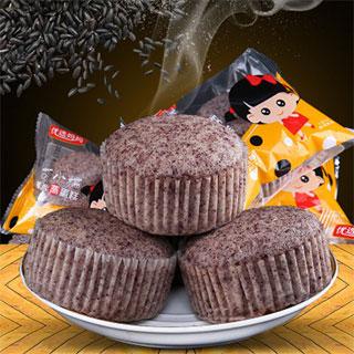 美味芝士黑米蛋糕