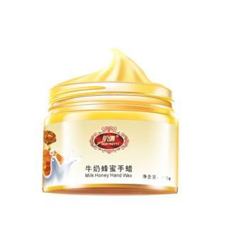 牛奶蜂蜜手膜手蜡150g