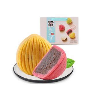 华美中秋月饼礼盒装450g