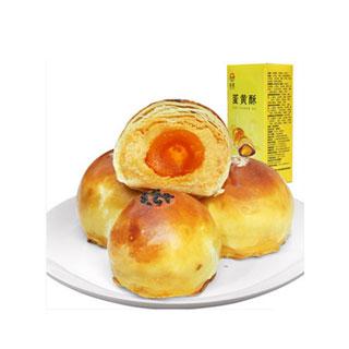 添星肉松蛋黄酥60g*4