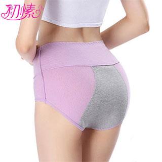 3条装防侧漏生理内裤