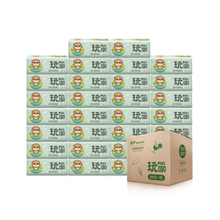 植护婴儿原木抽纸*27包