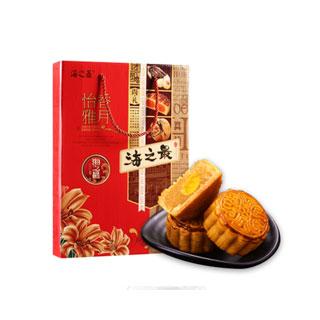 广式月饼礼盒装8个