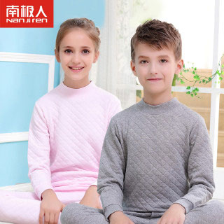 男童三层夹棉保暖内衣