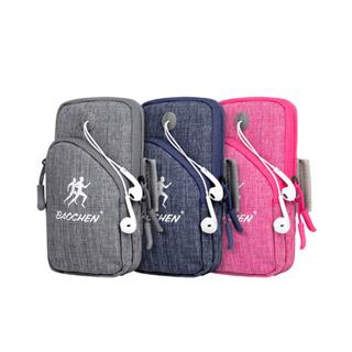跑步手机臂包健身运动装备
