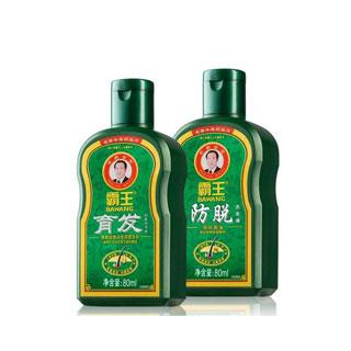 霸王育发防脱洗发水2瓶