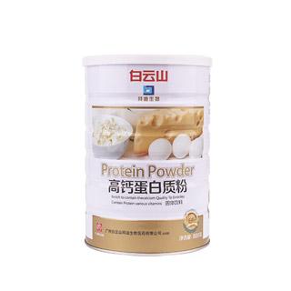 白云山拜迪生物蛋白粉800g