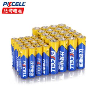 比苛碳性家用干电池40节