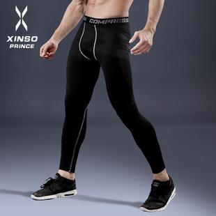 健身房跑步速干运动紧身衣