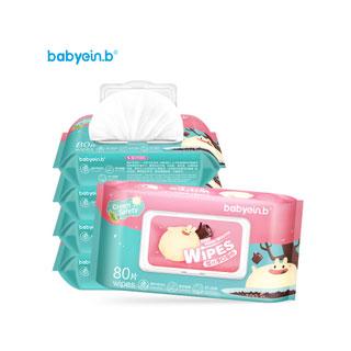 婴儿湿巾纸80抽*5包装