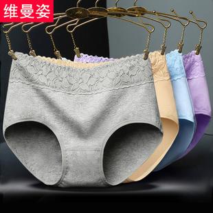 5条中腰棉质提臀内裤