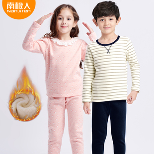 南极人儿童保暖内衣套装