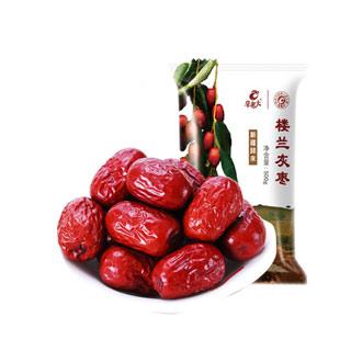 若羌灰枣新疆红枣500g