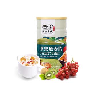 混合水果燕麦片600g