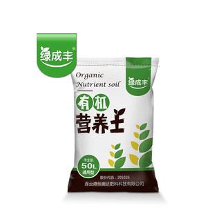 15L大包营养土有机肥料