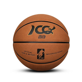 室内外水泥地耐磨篮球
