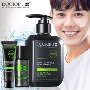 李医生男士洗面奶控油祛痘