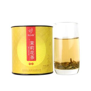 特级浓香型茉莉花茶50g