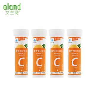 艾兰得维生素C片25片*4瓶