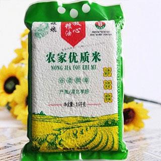 优质米农家长粒米5斤装