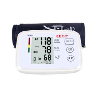 长坤血压测量仪家用