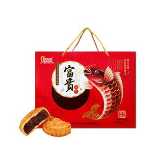 广式无糖月饼礼盒420g