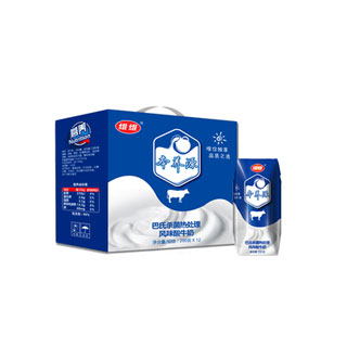 维维纯浓酸牛奶200g*12盒
